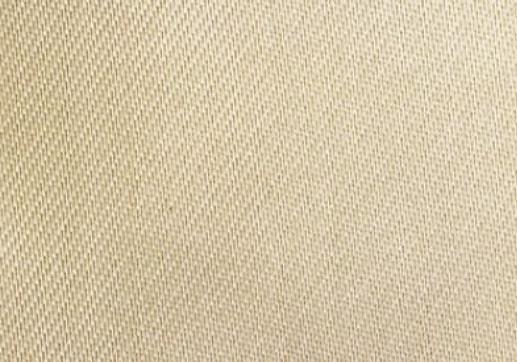 dettaglio tessuto coperta sirius cepro